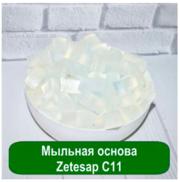 Мыльная основа Zetecap C11